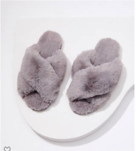 Another Pair of Cute Slippers